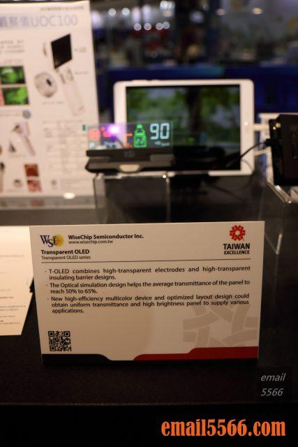 computex 2019 台北國際電腦展 Computex 2019 IMG 0127 427x640