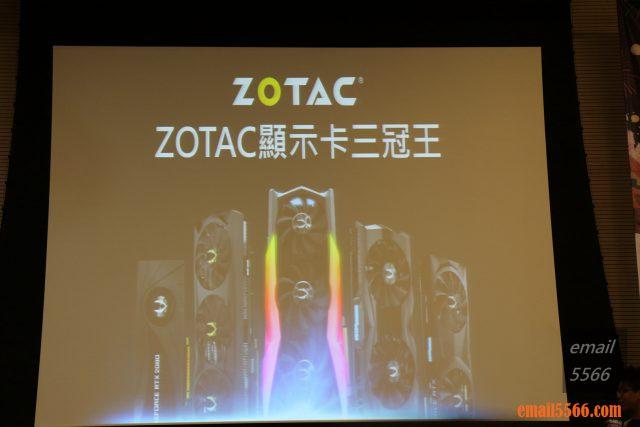 ZOTAC 索泰-散熱 效能 堆料 x570主機板 2019 XF 台中網聚-電腦夏日祭 IMG 0562 640x427
