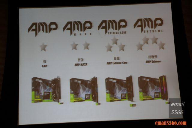 ZOTAC 索泰-AMP分級