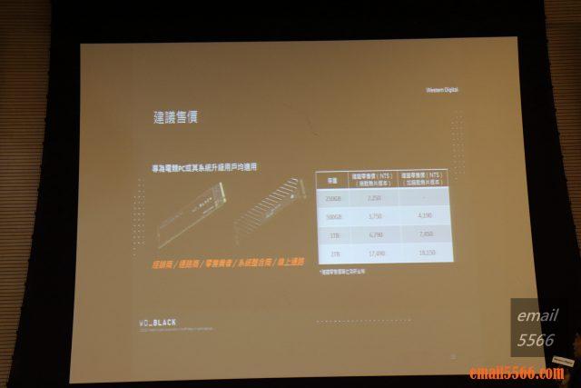 WD Black SN750 NVMe SSD 建議售價