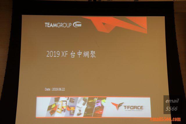 十銓科技 TEAM GROUP x570主機板 2019 XF 台中網聚-電腦夏日祭 IMG 0662 640x427