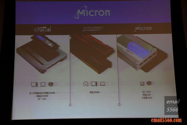Micron product line x570主機板 2019 XF 台中網聚-電腦夏日祭 IMG 0719 640x427
