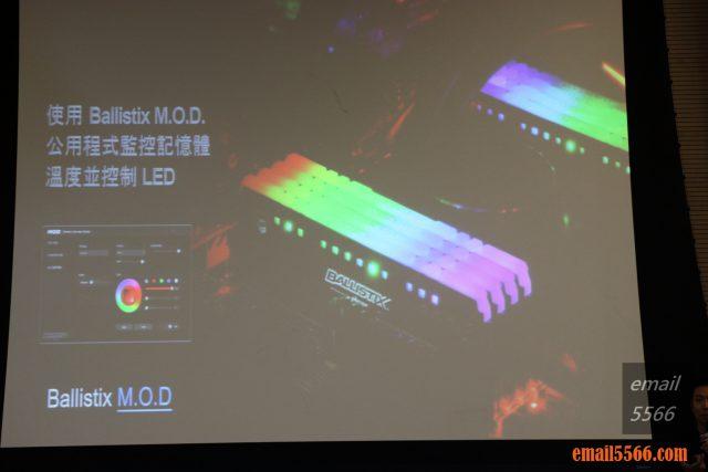 Ballistix RGB x570主機板 2019 XF 台中網聚-電腦夏日祭 IMG 0726 640x427