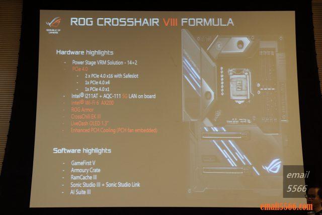 ROG Crosshair VIII Formula x570主機板 2019 XF 台中網聚-電腦夏日祭 IMG 0767 640x427