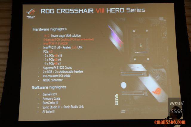 Crosshair VIII Hero x570主機板 2019 XF 台中網聚-電腦夏日祭 IMG 0773 640x427