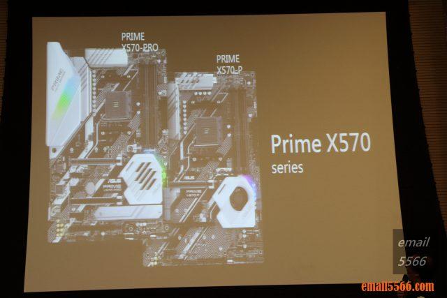 Prime X570