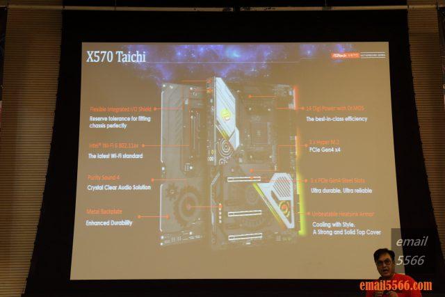 X570 Taichi x570主機板 2019 XF 台中網聚-電腦夏日祭 IMG 0790 640x427
