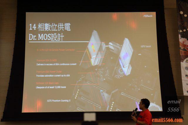 14 phase Dr. MOS x570主機板 2019 XF 台中網聚-電腦夏日祭 IMG 0791 640x427