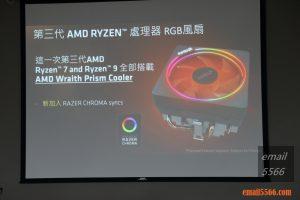 AMD Wraith Prism 風扇