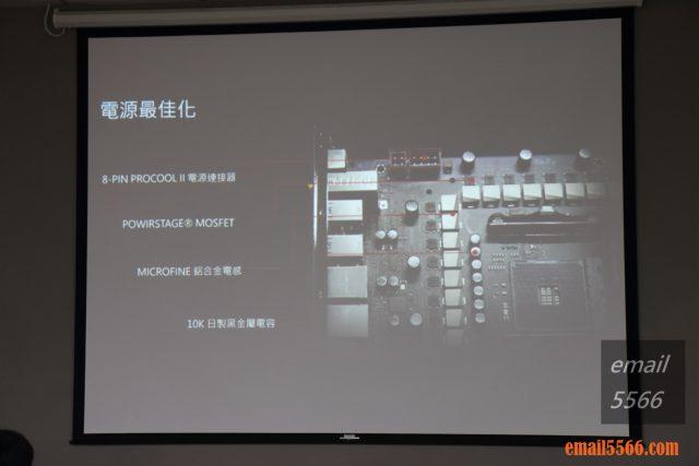 ROG Crosshair VIII 電源最佳化