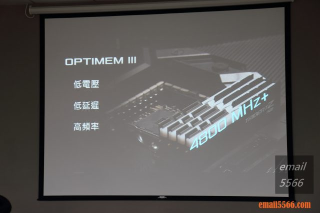 ROG Crosshair VIII OptiMEM 第三代