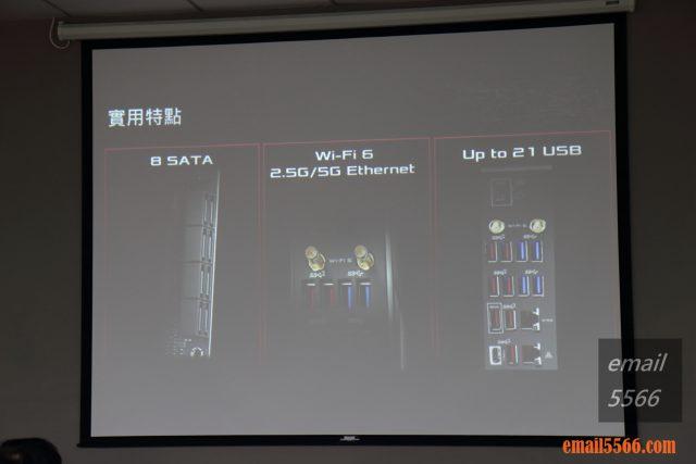 ROG Crosshair VIII 8個SATA Port WI-FI 6 2.5G/5G雙網卡 最高21 Port USB孔