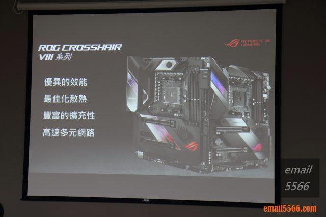 ROG Crosshair VIII 優異效能 最佳化散熱 豐富的擴充性 高速多元網路