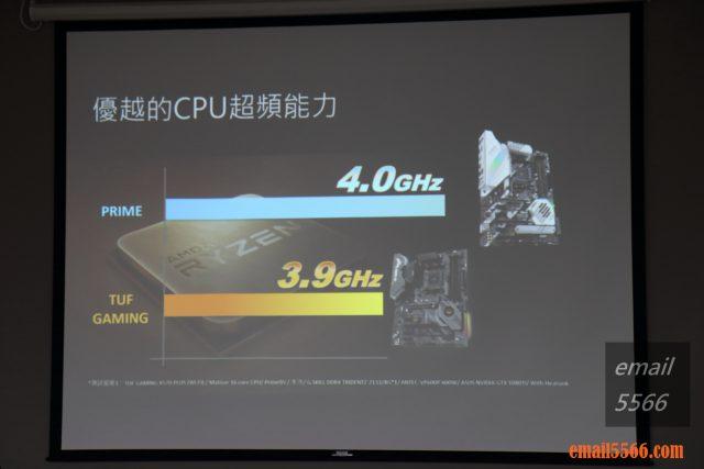 TUF Gaming X570和PRIME X570 CPU超頻