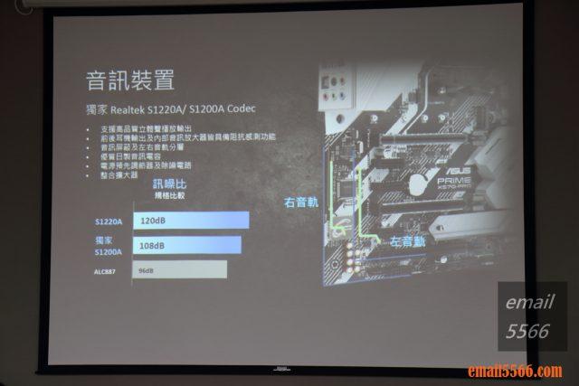 TUF Gaming X570和PRIME X570 音訊裝置