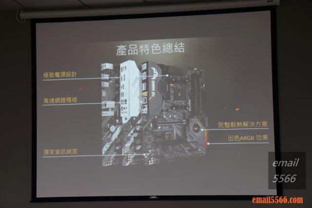 TUF Gaming X570和PRIME X570 產品特色