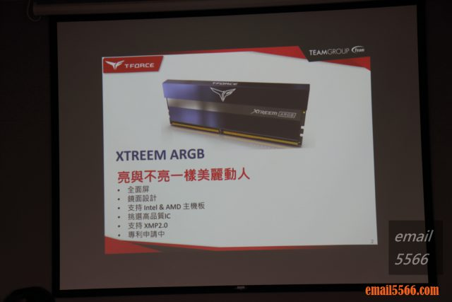 T-FORCE XTREEM ARGB