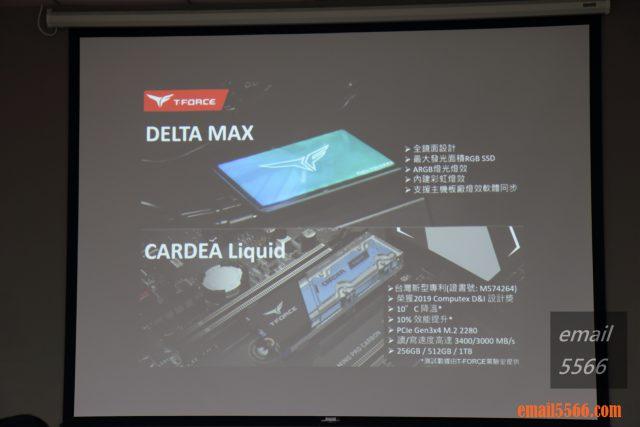 T-FORCE SATA SSD DELTA MAX 和M.2 PCIe SSD CARDEA Liquid