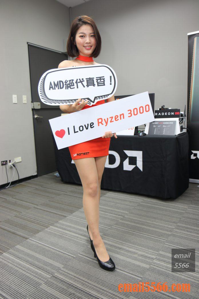 XF AMD 正妹