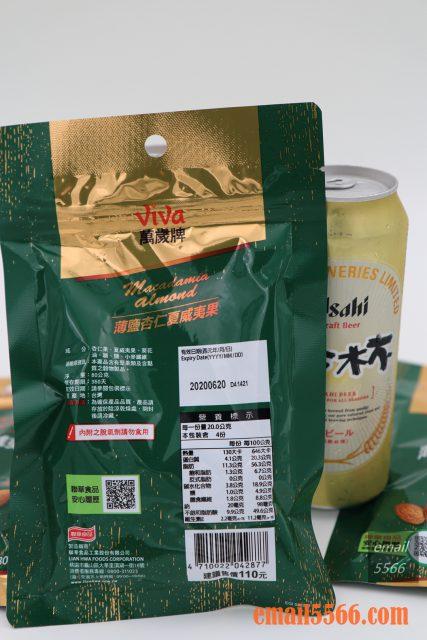 萬歲牌 薄鹽杏仁夏威夷果 生產履歷 萬歲牌 萬歲牌 薄鹽杏仁夏威夷果 吃堅果也要有品味 IMG 1352 427x640