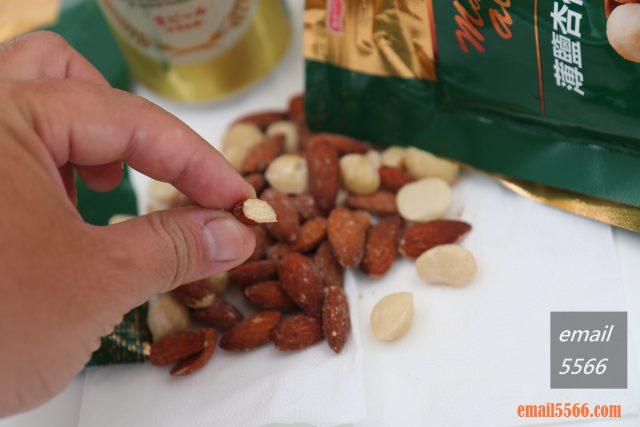 萬歲牌 薄鹽杏仁 萬歲牌 萬歲牌 薄鹽杏仁夏威夷果 吃堅果也要有品味 IMG 1358 640x427