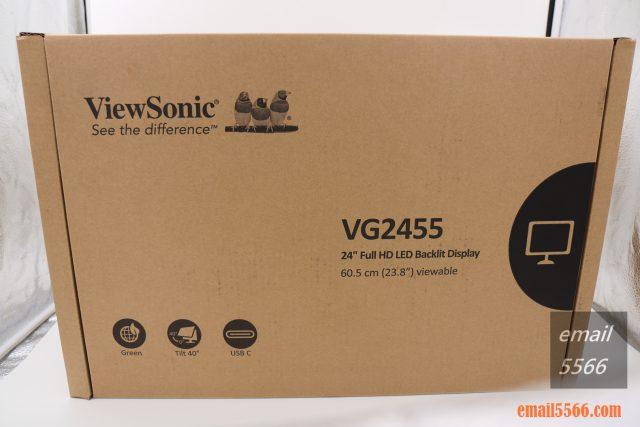 ViewSonic VG2455顯示器-外包裝 viewsonic vg2455 ViewSonic VG2455 人體工學設計多角度旋轉顯示器 IMG 1642 640x427
