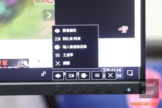 ViewSonic VG2455顯示器-面板操控按鍵 viewsonic vg2455 ViewSonic VG2455 人體工學設計多角度旋轉顯示器 IMG 1748 640x427