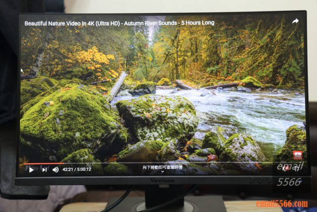 ViewSonic VG2455顯示器-實際畫面翻拍 viewsonic vg2455 ViewSonic VG2455 人體工學設計多角度旋轉顯示器 IMG 1786 640x427