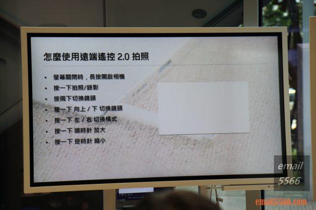 Galaxy Note10 S PEN遠端遙控2.0 拍照