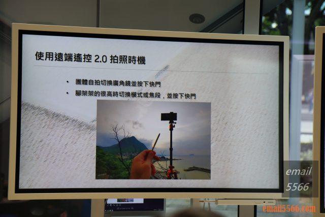Galaxy Note10 S PEN遠端遙控2.0 拍照時機