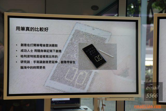 Galaxy Note10 S PEN的優點