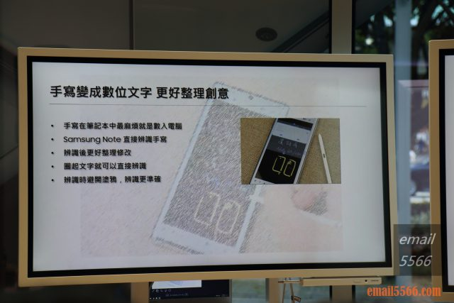 Galaxy Note10 手寫轉文字
