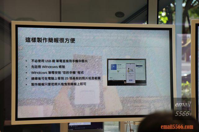 Galaxy Note10 Windows公有雲