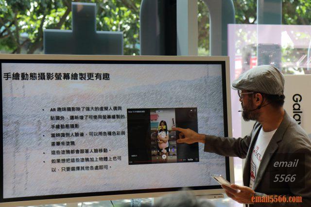 Galaxy Note10 手繪動態攝影