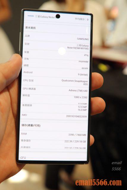 台灣版Galaxy Noet 10 CPU高通 Snapdragon 855
