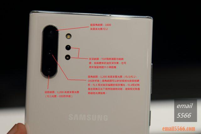 Galaxy Note+ 背面 多鏡頭