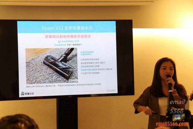 Dyson V11 無線吸塵器 高扭矩吸頭 自動調節吸力-電獺少女