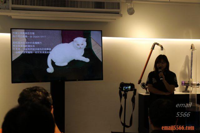 Dyson V11 無線吸塵器 清潔寵物毛-Mobile01編輯 愛曼達