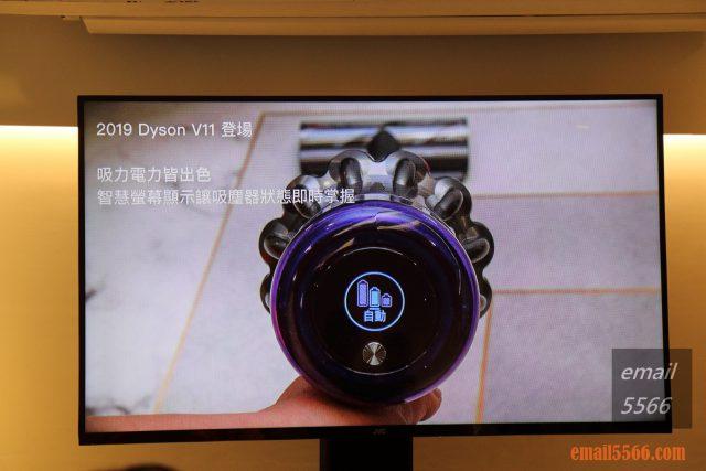 Dyson V11 無線吸塵器-智能即時顯示。三種不同清潔模式-愛曼達