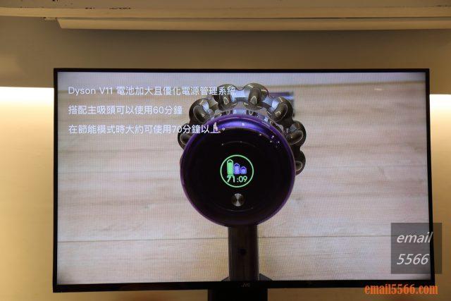 Dyson V11 無線吸塵器 最強勁 電池-愛曼達
