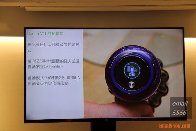 Dyson V11 無線吸塵器 高扭矩吸頭 自動調節吸力-愛曼達
