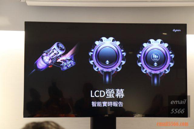 台灣Dyson總代理 Dyson V11 LCD智能即時顯示-恆隆行