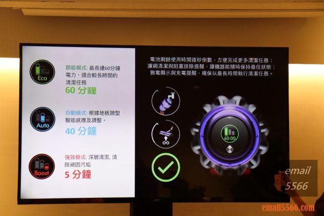 台灣Dyson總代理 Dyson V11 三種不同清潔模式 -恆隆行