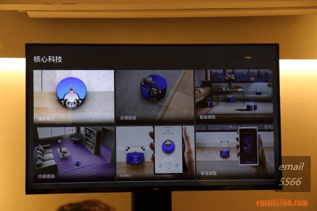 Dyson 360 Heurist 智能吸塵機器人功能性 -恆隆行