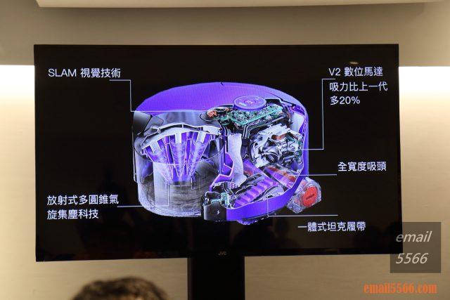 Dyson 360 Heurist 智能吸塵機器人黑科技 -恆隆行