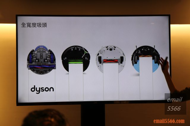 Dyson 360 Heurist 智能吸塵機器人 吸頭與智能吸塵機器人機身同寬-恆隆行