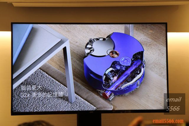 Dyson 360 Heurist 智能吸塵機器人 先進的記憶體-恆隆行