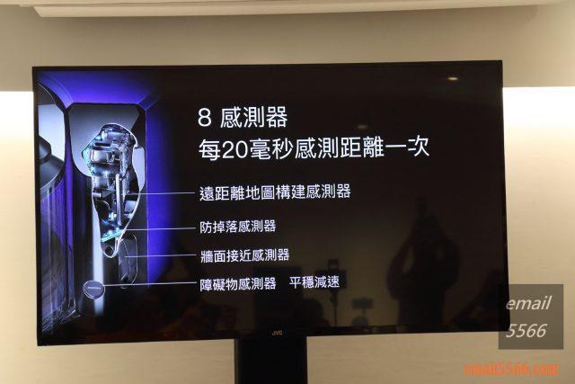 Dyson 360 Heurist 智能吸塵機器人 SLAM 視覺系統 -恆隆行