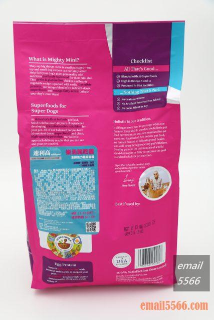 Solidgold速利高 超級犬糧4LB-包裝 solidgold速利高 Solidgold速利高超級犬糧4LB-專利包覆型益生菌 IMG 2890 427x640