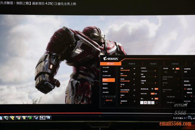 AORUS FI27Q-P 電競螢幕-電影模式
